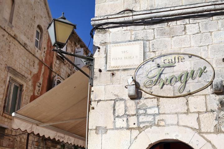Trogir_Croatia