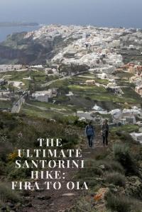 Santorini Hiking